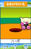 ピンクごはん1.jpg