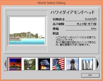 マップ選択画面1.jpg