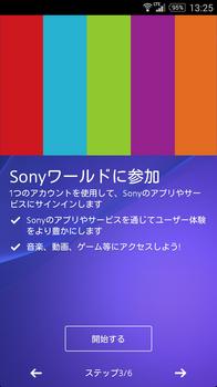 Sonyワールド.png