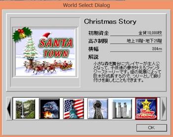 マップ選択画面2.jpg
