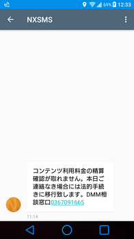 Screenshot_20170909-123324.png