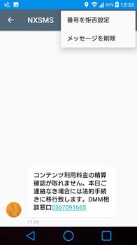 Screenshot_20170909-123340.png